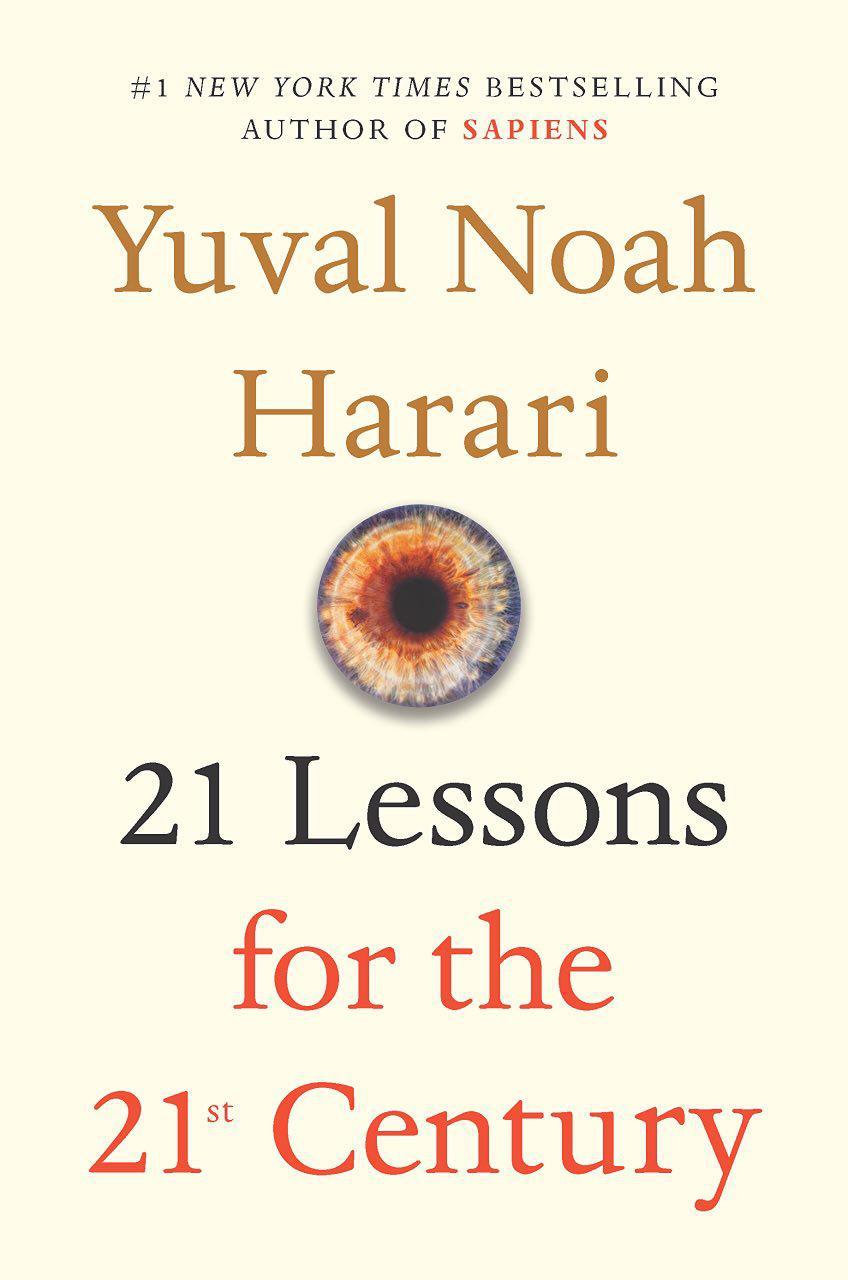 21 урок для 21 века