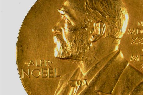 Нобель