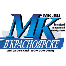 мс красноярск
