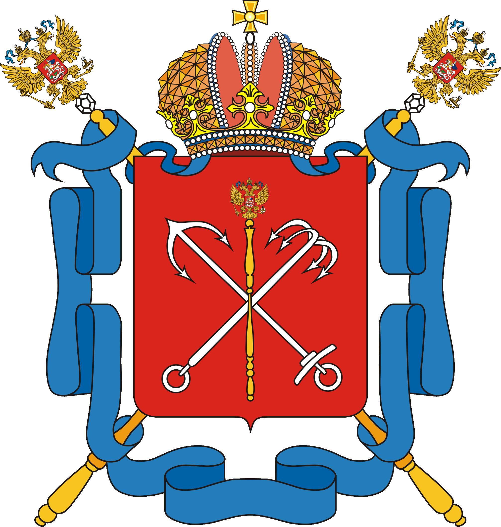 СПБ герб