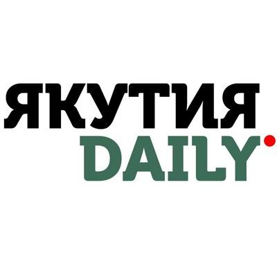 Якутия Daily